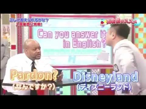"Funny Japanese Comedian! ""Immigration Test"""