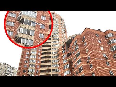 Купить 3-к квартиру в Дарницком районе - Срибнокильская 12