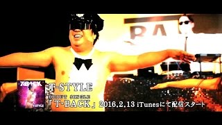 バナナマンがアーティスト名『T-STYLE』でデビュー!
