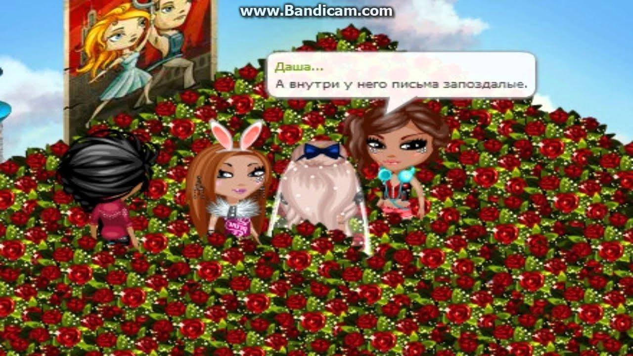 Картинки корзины роз из аватарии, день семьи картинки