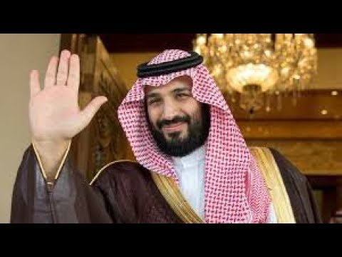 Saudi Crown Prince speaks at Future Investment Initiative conference in Riyadh