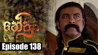 Nethra - නේත්‍රා Episode 138 | 01 - 10 - 2018 | SIYATHA TV Thumbnail