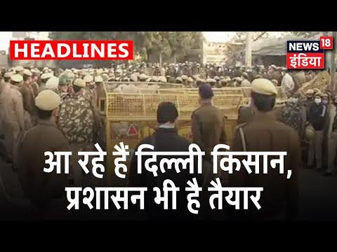 Punjab और Haryana