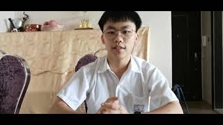 Publication Date: 2021-07-06 | Video Title: 殿軍馮文軒 ,《陪我成長的磚頭手」,仁濟醫院王華湘中學中四生