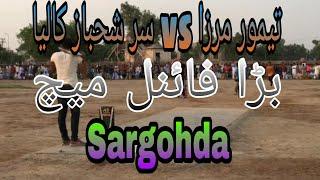 Taimour Mirza Vs Sir Shahbaz Kalia Final Match In Sargohda (SUNNY PATHAN )