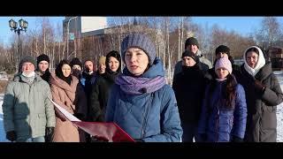 Обращение к Главе Республики Саха (Якутия) Айсену Николаеву