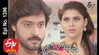 Naa Peru Meenakshi | 20th November 2019  | Full Episode No 1396 | ETV Telugu