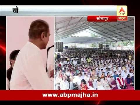 Solapur : Pradeep Bhide speech during Sushil Kumar Shinde's amrut mahotsav programme