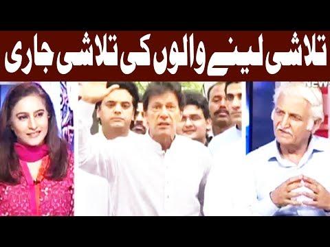 Spot Light - 26 July 2017 - Aaj News