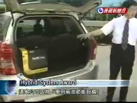 Energy globe award hho hydrogen