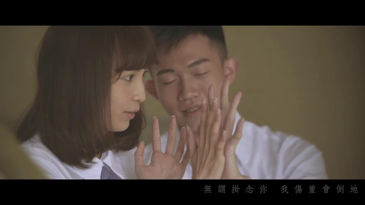 E-kids 終止戀愛 MV - YouTube