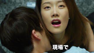 韓国映画『二十歳』DVD予告編 thumbnail