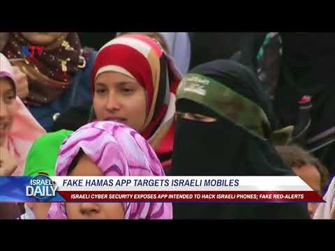Fake Hamas App Targets Israeli Mobile Phones - Aug. 12, 2018