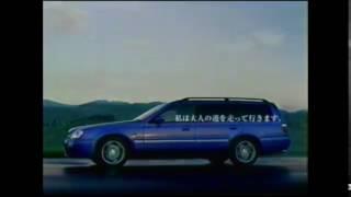 「自転車」篇 【WC34】 放映時期 H12(2000).6.9~ キャッチコピー 私は...