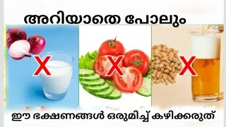 5 most harmful food combinations you should never eat