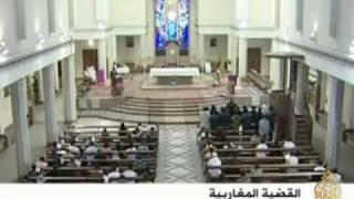 المغرب.. أنشطة تبشيرية تحت غطاء العمل الخيري