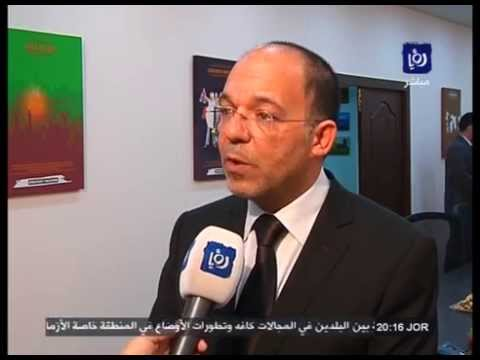 Inauguration of Strategy Falcons Offices in Amman