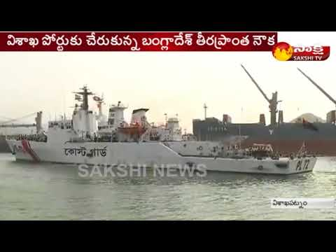 Bangladesh CG ship Tajuddin at Visakhapatnam Port