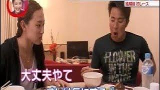瀬戸大也と妻優佳に密着! 馬淵優佳 検索動画 3