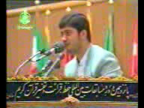 THE BEST QURAN RECITATION IN THE WORLD