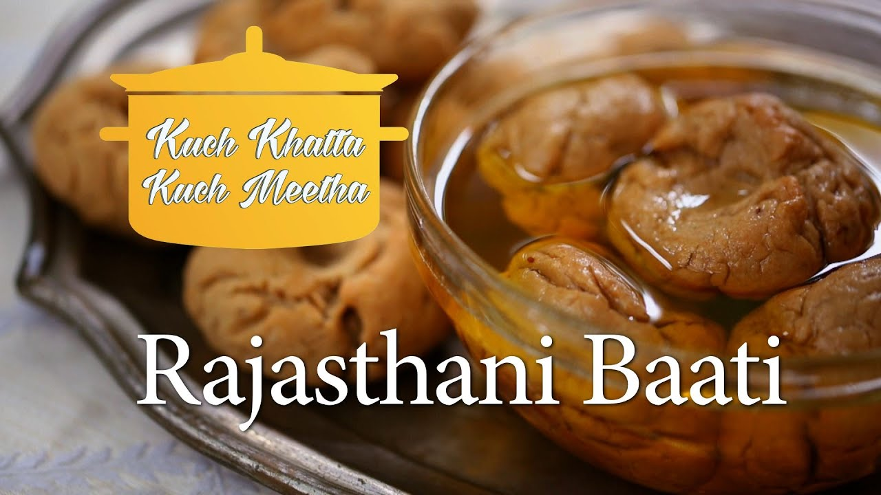 How to make rajasthani baati how to make rajasthani baati traditional rajasthani food whisk affair youtube forumfinder Images