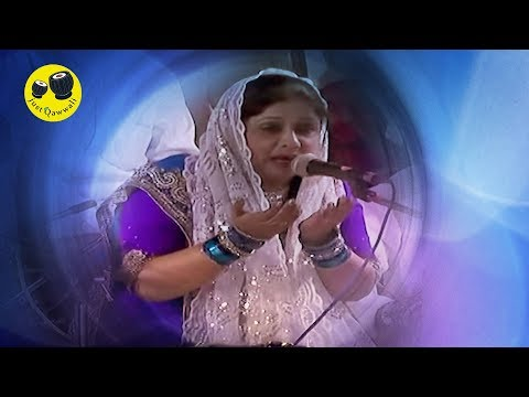 Hazrat chisit qawwali kamli waale ke sadke mein doovi for Bano ye abid ko lyrics