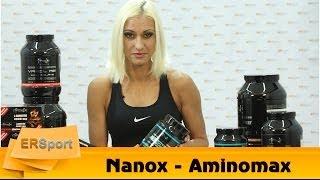 Nanox - Aminomax Спортивное питание (ERSport.ru)