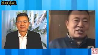 在牲口国家的悲怆抗争——宝胜访谈坐牢17年的铁血民主斗士张林 《重磅访谈》