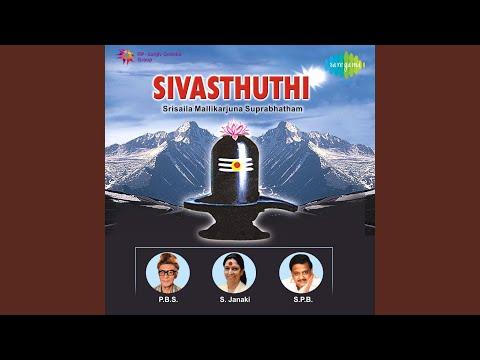 Srisaila Mallikarjuna Suprabhatham Part II