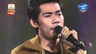 Cambodian Idol | Live Show | Final | នី រតនា | ស្រលាញ់អូនមិនខ្វល់ពីអារម្មណ៍អ្នកដ៏ទៃ