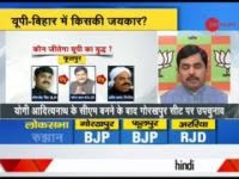 Download Youtube: UP By-poll Results: Elections in Gorakhpur after Yogi Adityanath became Chief Minister of UP