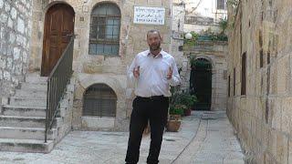 גדלות בשעת משבר בירושלים. ירושמימה- מישיבת הכותל רואים את ירושלים של מעלה.