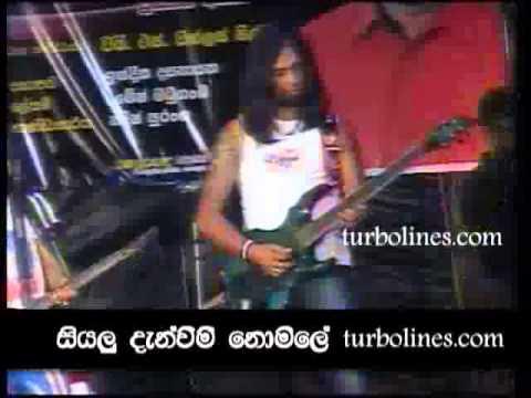flash back with punsiri zoysa egodath megodath sinhala song
