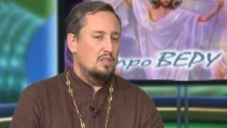 Сергач-ТВ Про веру Секты