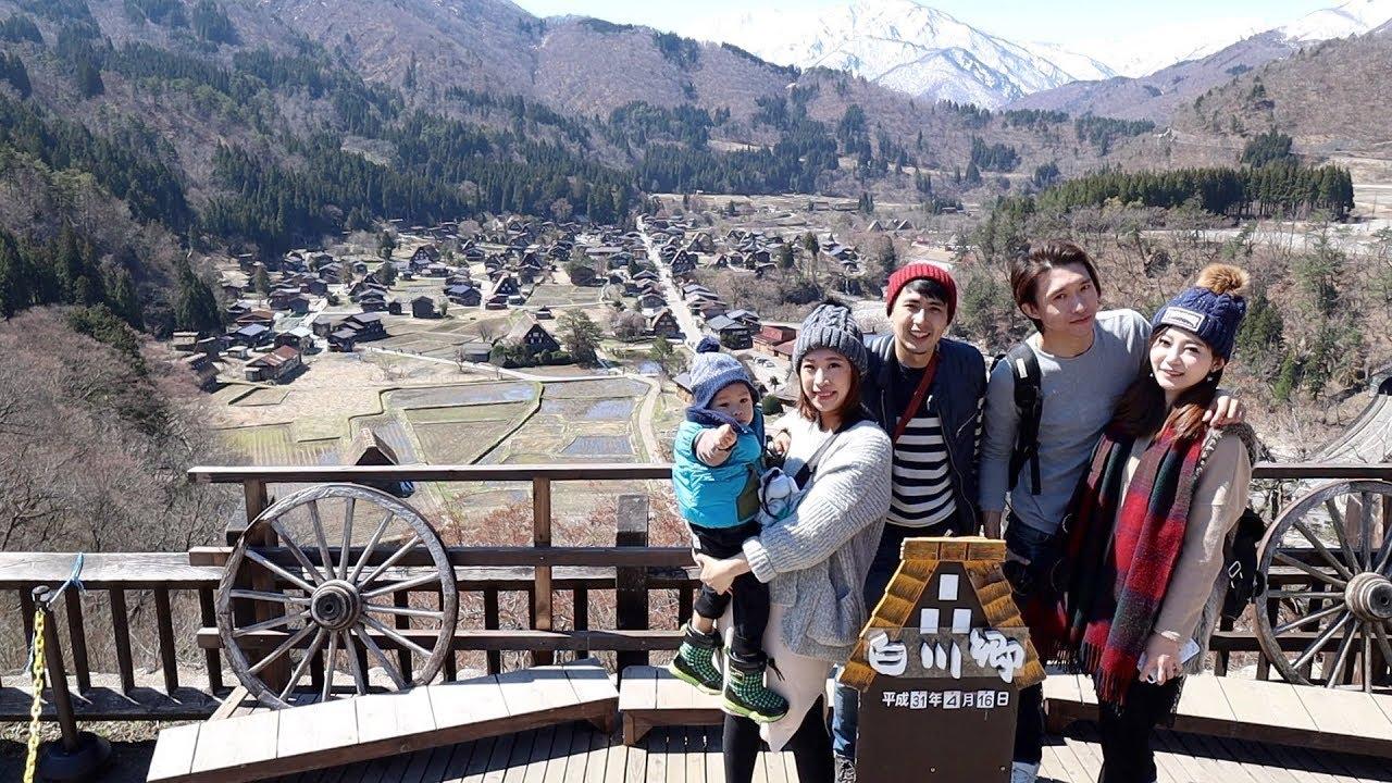 日本 - 中部 北陸-親子旅遊 | 名古屋 | 白川鄉 | 金澤 | 黑部立山 ...