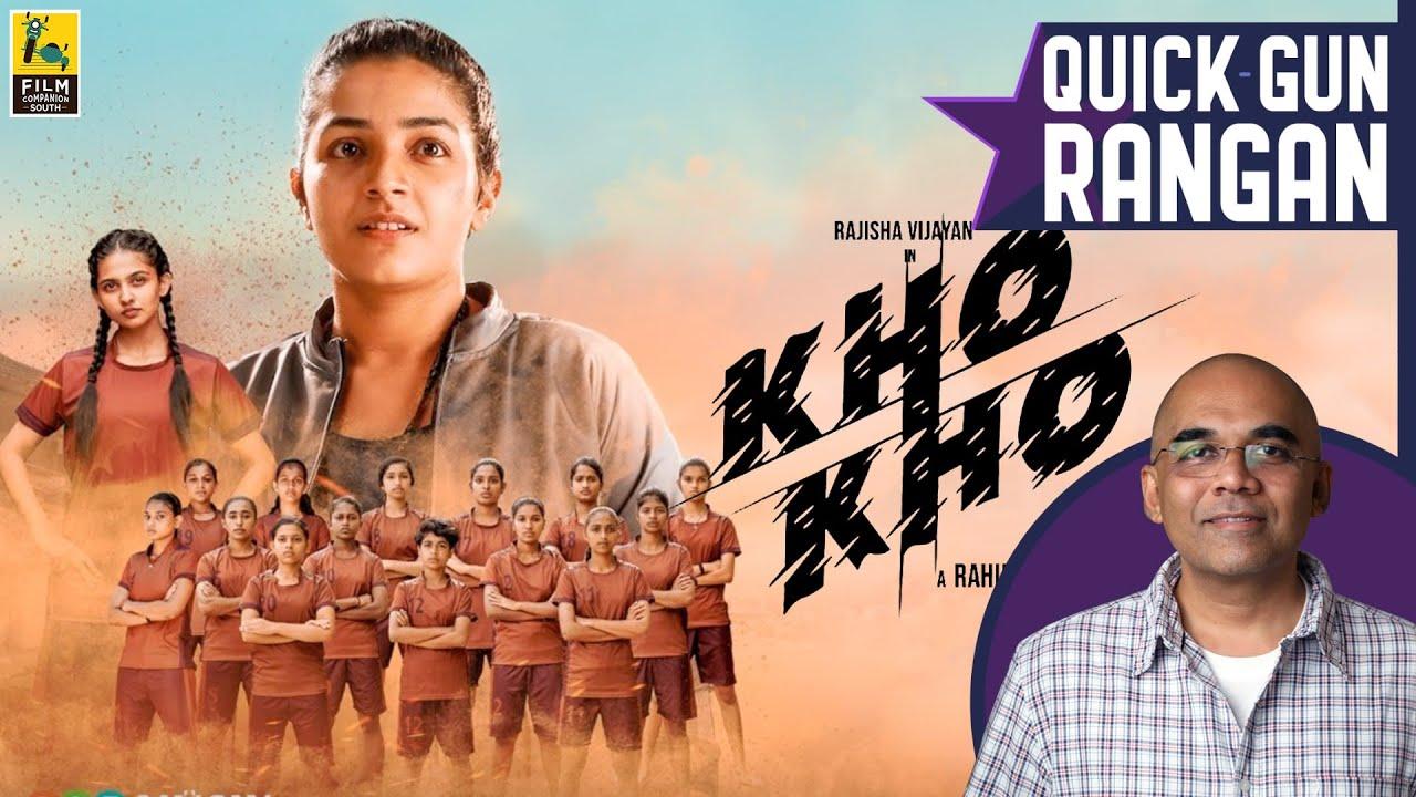 Kho-Kho Malayalam Movie Review By Baradwaj Rangan | Quick Gun Rangan | Rahul Riji Nair | Rajisha