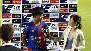 20170802 第41回日本クラブユースサッカー選手権 FC東京U-18優勝インタビュ