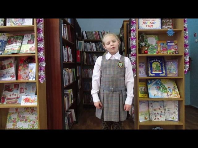 Изображение предпросмотра прочтения – ВалентинаНеупряженко читает произведение «Крестьянские дети» Н.А.Некрасова