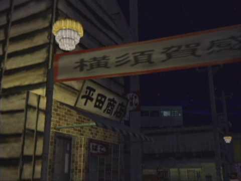 Shenmue Music: Wish... (Game Version)