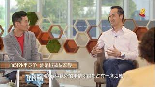 空中访民情2019 | 新加坡产品竞争优势