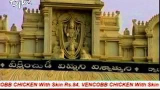 Sri Venkateswara Swami Temple Dwaraka Tirumala _Part 1
