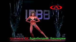 Савинкова Светлана  на турнире  по культуризму Мистер Урал 90 в городе Уфа