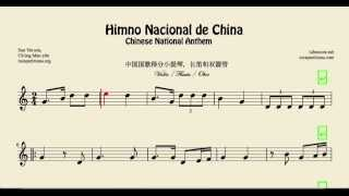 China National Anthem Sheet Music for Flute Violin and Oboe