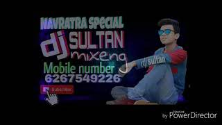 Maiya Se Laga Lagi Jab Se Shahnaz Akhtar song DJ SULTAN mixeng Mobile number 6267549226