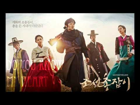 Gunman In Joseon OST - Do You Know My Heart - Ivy