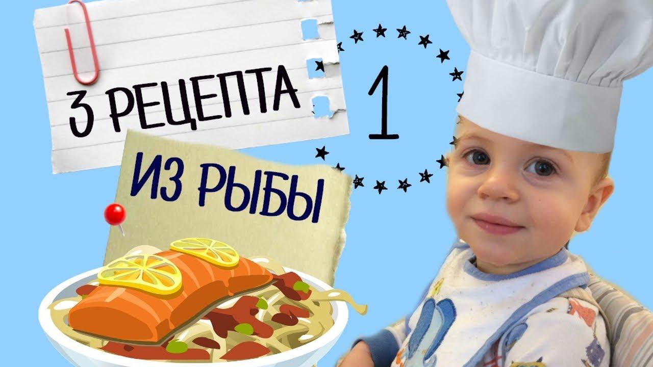 Как накормить ребенка овощами в 1 год рецепты