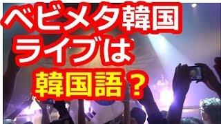 岡崎体育オフィシャルサイト □メジャーデビューアルバム『BASIN TECHNO...