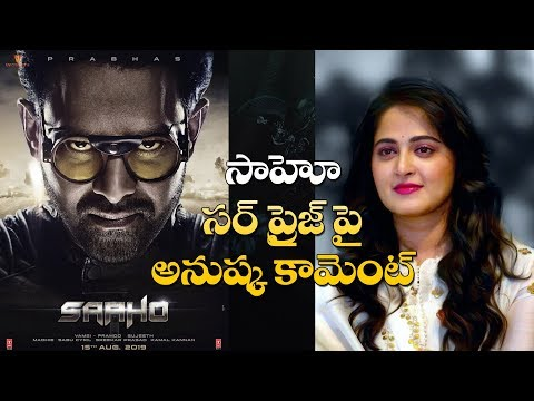 Anushka comments on Saaho surprise || Prabhas || IndiaGlitz Telugu