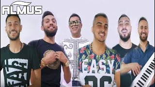 Fransua Sula ft. Fatmir Sula, Mandi, Landi, Murati & Ilir Tironsi - Shunena (Official Video)