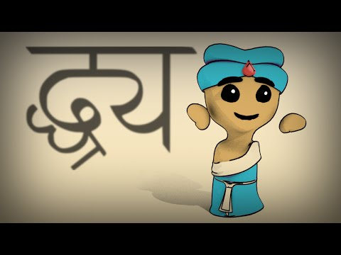 India's awesome hybrid alphabet thing - History of Writing S